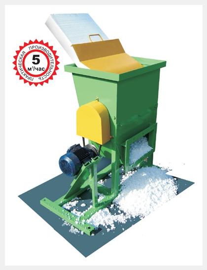 Дробилка отходов полистирола Д 100 - продажа